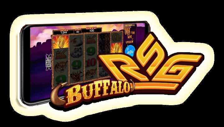 สล็อต Buffalo slot800