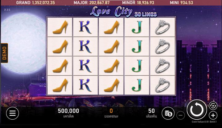 สล็อต Love City slot800