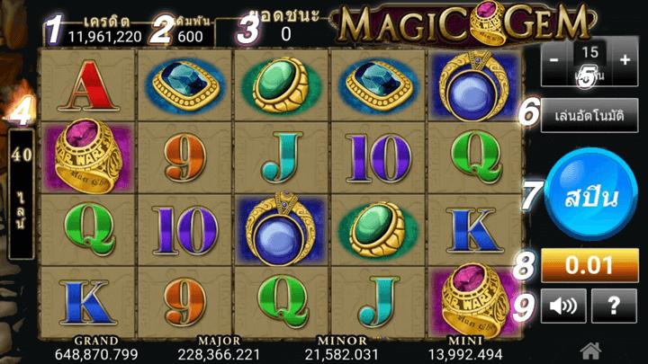 สล็อต Magic gem slot800