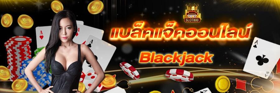 Blackjack slot800.com