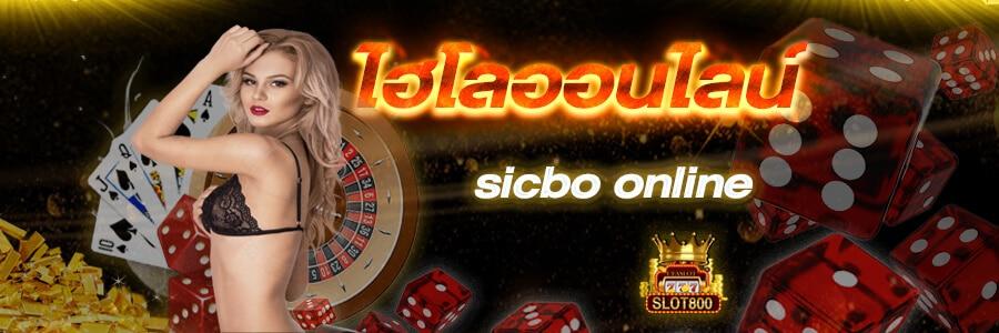 Sicbo slot800.com