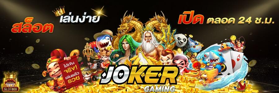 Joker slot800.com
