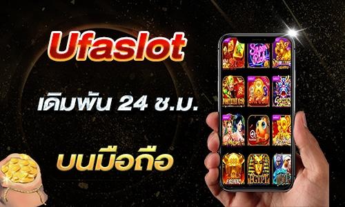 Ufaslot slot800.com
